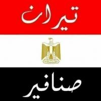 Elhadad Hossam
