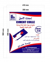 Lotfi Boulaouad