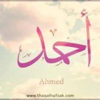 أحمد ابوغراره