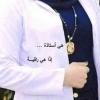 Lamia Lamia Rebai