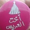 Omnia Saleh