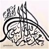 محمد عمر عبدالله
