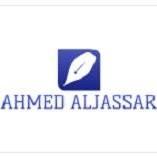 Ahmed AL Jassar