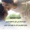 احمد ربيع