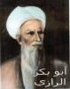 CHEBAHI HAMZA